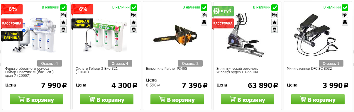 Купоны Techport в Горнозаводске